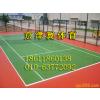 供应网球场改造工程-网球场翻新-网球场施工建设造