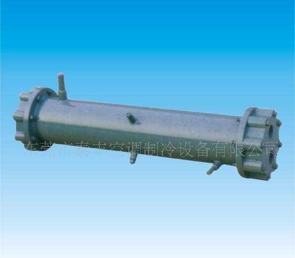 供应湖南冷凝器及蒸发器冷水机维修冷却水塔水泵水塔电