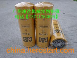 供应卡特CAT滤芯1R-0749