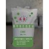 供应羟丙基甲基纤维素