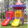 供应灵山幼儿园设备厂:滑滑梯、课桌椅子、儿童床