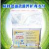 供应         管道疏通养护清洁剂 美佳家电清洗专家 厂家提供OEM代理