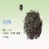2013雅丁藏茶枕全国代理招商