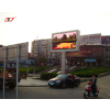 供应四川全彩色LED显示屏