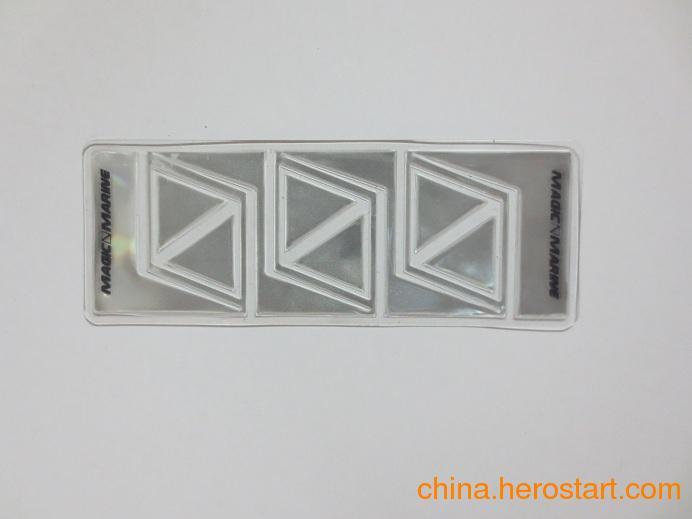 供应东莞反光PVC商标,电压PVC章
