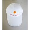 供应订做陕西各种广告帽子 太阳帽 西安帽子厂家