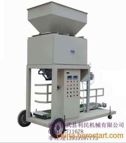 供应河南肥料包装机|肥料包装秤