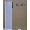 供应 铝合金室外防水音柱