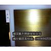 供应商业类装饰不锈钢水镀加工异形工件/优质古铜制品