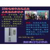 供应一元多路投币充电站投币刷卡充电站长沙三鹰电子安全实惠质量有保证