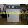 供应单柜式 电流电压表显示 大功率电磁加热器 水料机加热节能设备