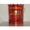 供应零VOC环保内墙底漆,环保内墙涂料价格,环保乳胶漆涂料