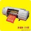 【供应】烫金机 江西烫金机销售 江西最优质烫金机供应feflaewafe