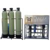 供应1T/H单级反渗透设备