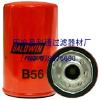 供应鲍德温液压油滤芯B56