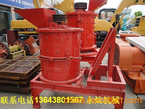 供应淄博石料制砂机|矿物岩破碎机|石英石制砂机|锤式打砂机|箱式粉碎机