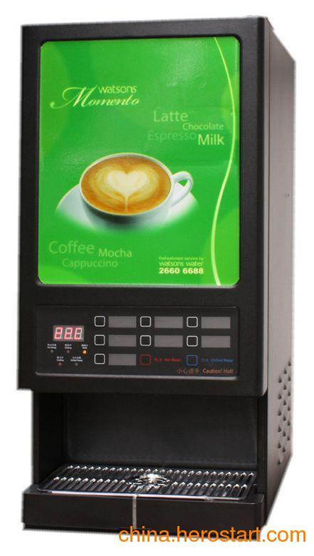 供应新款7种口味多功能自动饮料机、办公咖啡机、餐饮酒店自助售卖机