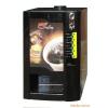 供应投币3冷3热咖啡机、冷热饮料机、全自动售卖机