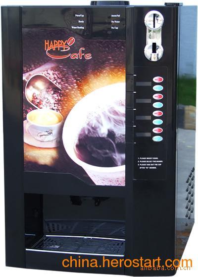 供应投币四冷四热咖啡饮料售卖机、多功能饮料机