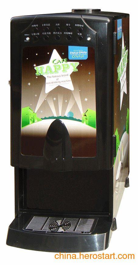供应3热2冷饮料机、餐饮酒店咖啡机、办公室奶茶果珍机