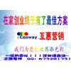 供应杭州科士威_杭州科士威购物网站