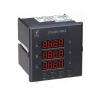 供应PA194I-9K4数字屏装电流表