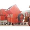 供应宿迁石料制砂设备|碎石生产线|石子打砂机|颚式粉碎机|对辊细碎机