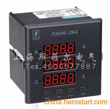 供应PAI94I-2K4数显电流表