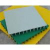 供应东莞玻璃钢格栅价格 深圳玻璃钢格栅板