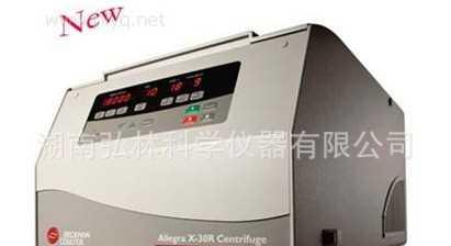 供应Allegra X-30系列台式离心机 高速离心机 大容量 仅销湖南