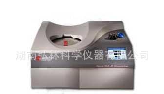现货出售 Optima MAX-XP台式超速离心机 高速离心机 仅销湖南
