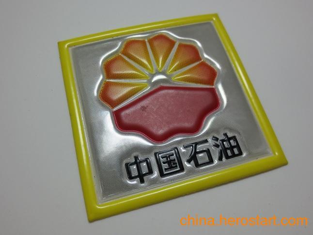 供应PVC商标