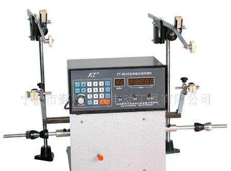 供应ft-8016型双头电脑自动排线机