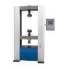 供应保温材料试验机|橡胶拉力试验机|50KN电子拉力试验机厂家