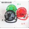 供应 优质提供各款规格、型号的迷你电风扇