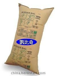 供应集装箱充气袋/填充气袋