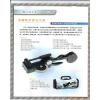 供应DYMO M1011全金属工业标签打印机