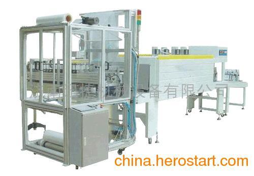 供应中药颗粒包装机-小米包装机-糖精包装机