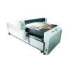 供应万能打印机多少钱