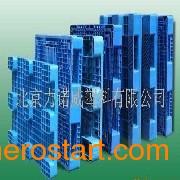 推荐优质北京塑料托盘、优质塑料托盘、大兴塑料托盘厂家feflaewafe