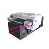 供应广东平板打印机