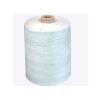 供应缝包线 缝合线 编织袋缝包线-南昌 江西