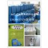 供应高效环保甲醇燃料助燃剂乳化剂厂家直销