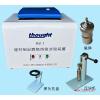 供应建材制品燃烧热值测试装置