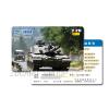 供应PVC智能卡|PVC会员卡|PVC购物卡|卡的制作|卡的批发,PVC卡制作,PVC制卡厂家,PVC制卡价格