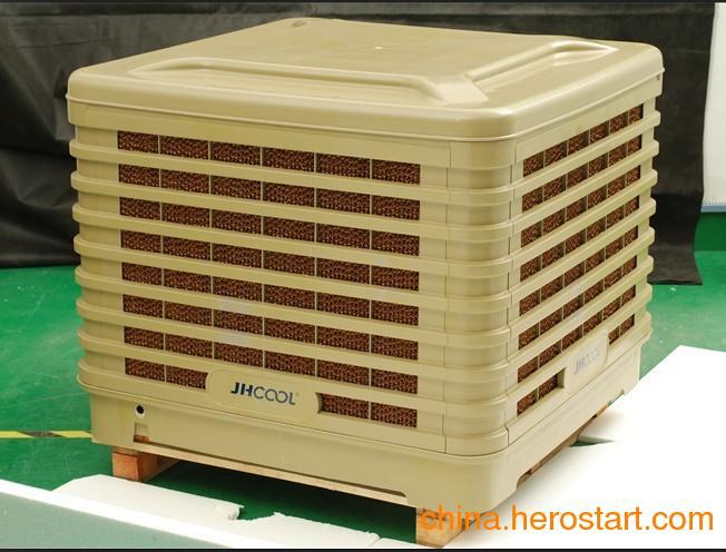 供应兢辉水冷空调—工厂车间、网吧、养殖厂夏季专用降温设备