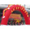 供应最专业的庆典礼品工艺加工厂,提供最便宜的昆明彩虹门!