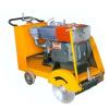供应路面压纹机·路面开槽机两用一体机批发/上海混凝土刻纹机·混凝土切割机两用机零售报价
