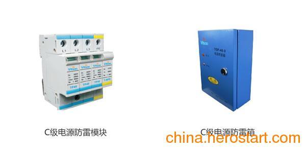 供应上饶降阻剂接地模块电源防雷器避雷针等