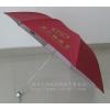 罗湖雨伞生产商、罗湖广告伞定制、供应罗湖礼品伞厂家